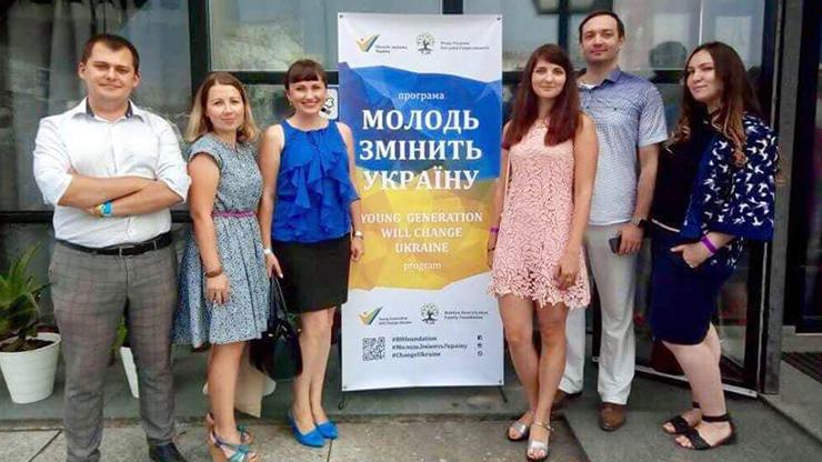 Громадська організація пропонує співпрацю